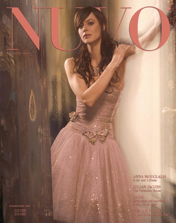 NUVO Magazine Summer 2003 Cover featuring Anna Mouglalis
