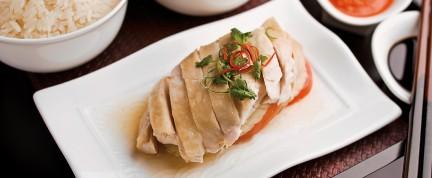 NUVO Magazine: Hainanese Chicken