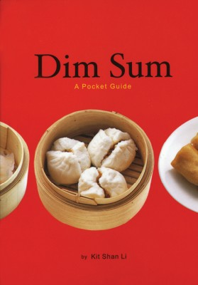 NUVO Magazine: Dim Sum: A Pocket Guide