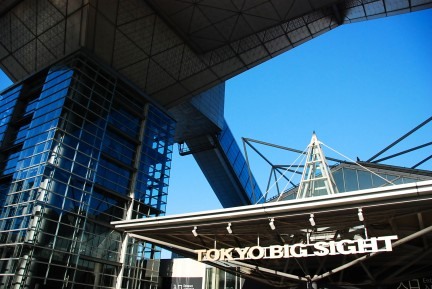 NUVO Daily Edit: Tokyo Motor Show