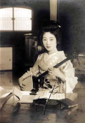 NUVO Blog: Kimonos of Ichimaru