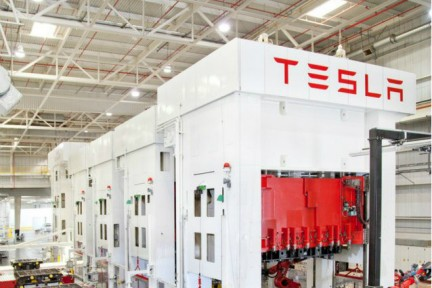 NUVO Daily Edit: Tesla Motors' Gigafactory