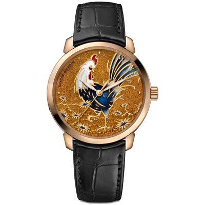 Ulysse Nardin Rooster Watch