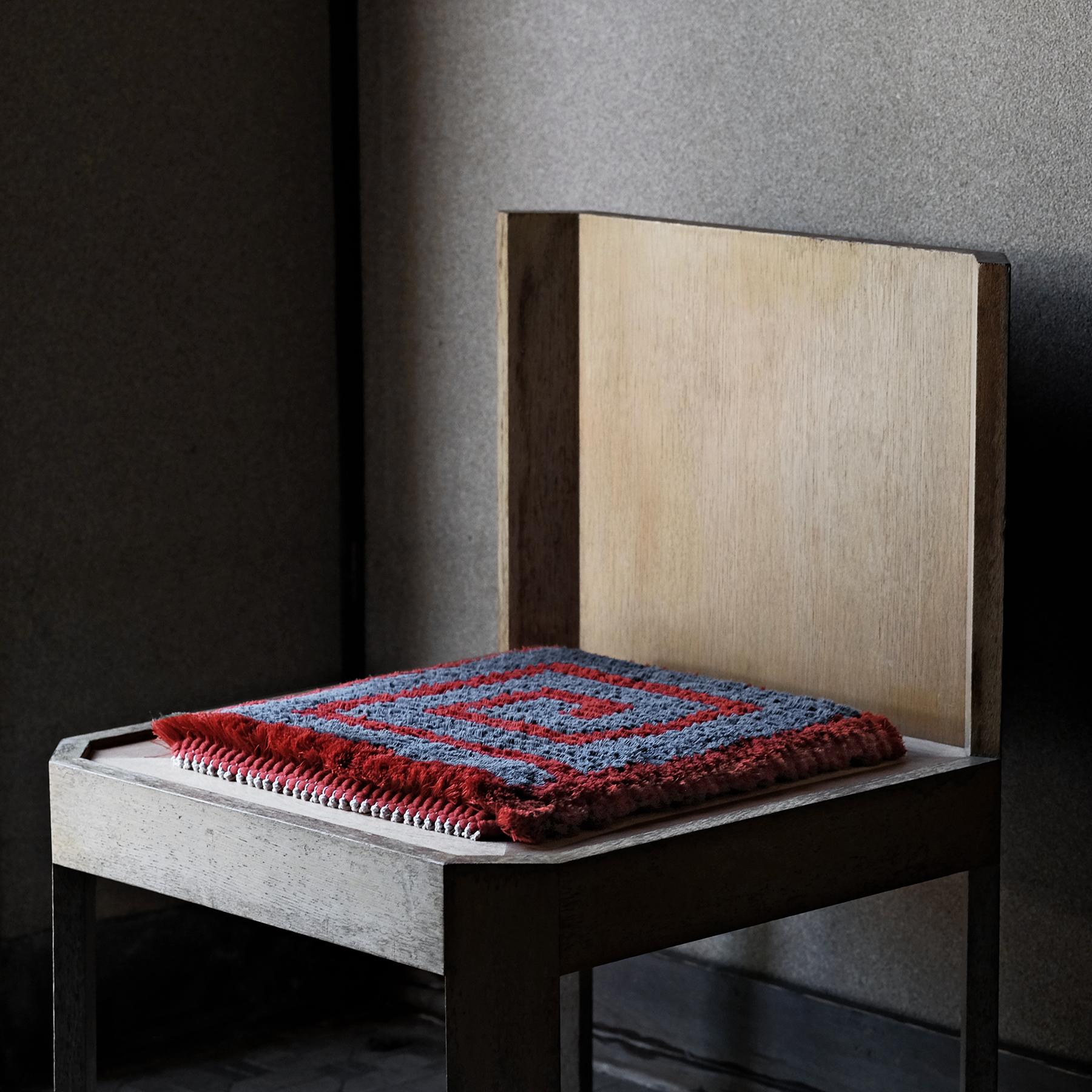 Wakamatsu Chair Mats