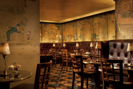 Bemelmans Bar at the Carlyle