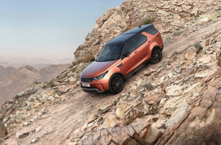 Land Rover Discovery, Ticket to Ride, Autumn 2017