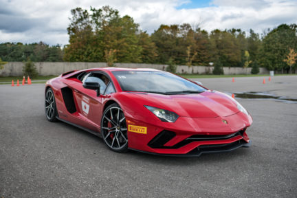 The Lamborghini Aventador S Coupé