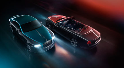 The New Rolls-Royce Adamas Collection